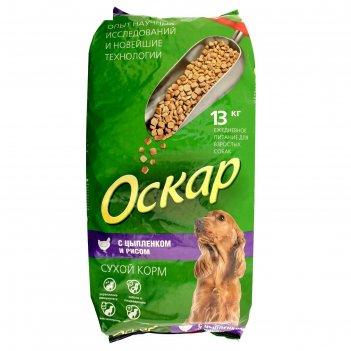 Сухой корм оскар для взрослых собак, с цыпленком и рисом, 13 кг