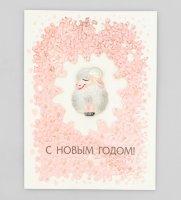 16059 открытка с новым годом!