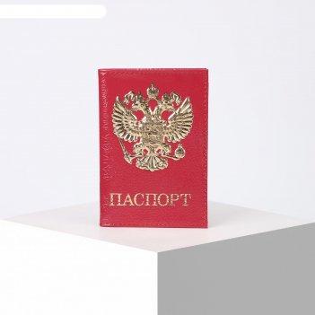 Обложка для паспорта, 9,5*0,3*13,5, наплак, герб золото3d, фуксия