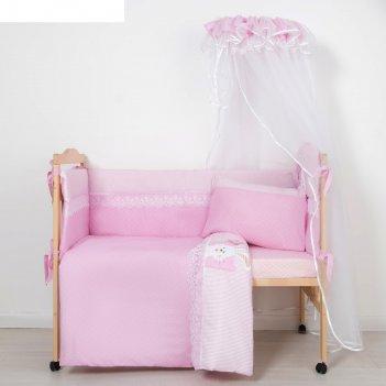 Комплект в кроватку сладкий сон (7 предметов),цвет розовый 7028роз