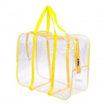 Сумка в роддом с карманом, цвет жёлтый