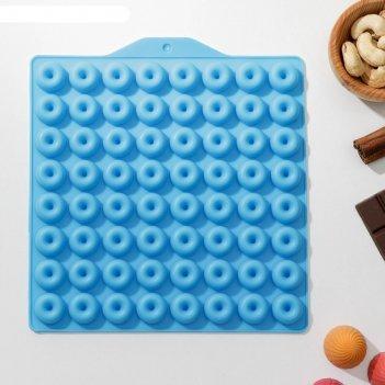 Форма для мармелада 64 ячейки 21,5x20x1 см пончики, цвета микс