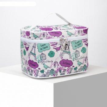 Косметичка-сумочка, отдел на молнии, с зеркалом, цвет фиолетовый