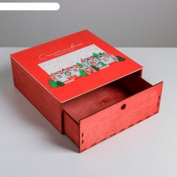 Ящик деревянный «счастливого нового года», 25 x 25 x 10 см