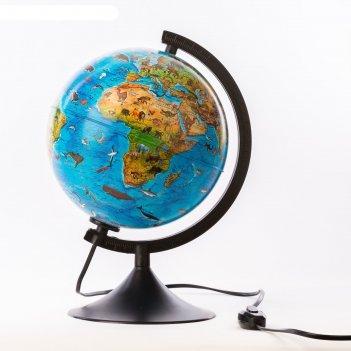 Глобус зоогеографический детский диаметр 210мм классик, с подсветкой