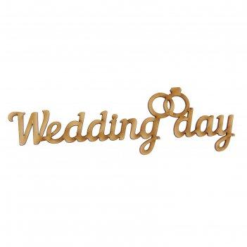 Деревянная заготовка wedding day