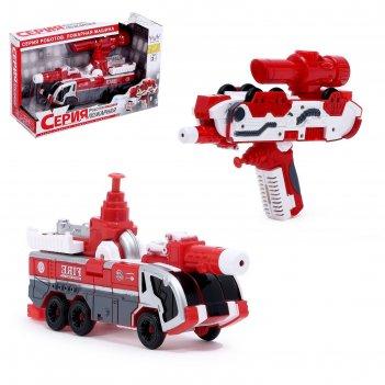Трансформер - пистолет пожарная машина, стреляет водой