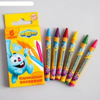 Восковые карандаши смешарики крош, набор 6 цветов, высота 1 шт - 8 см, диа