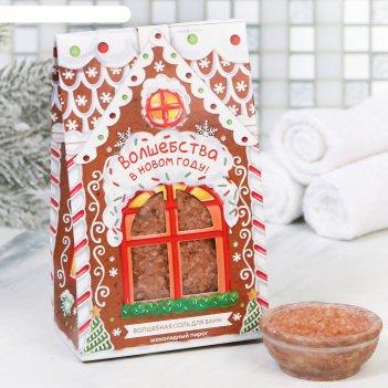 Соль для ванн волшебства в новом году, с ароматом шоколадного пирога, 400