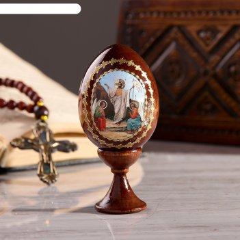 Сувенир яйцо на подставке воскресенье христово
