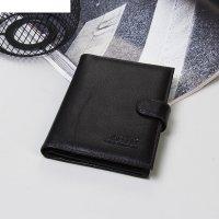 Обложка для автодокументов с хлястиком отдел для паспорта, пулл-ап коричне