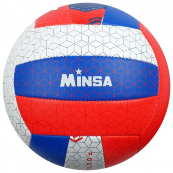 Мяч волейбольный minsa россия р.5, 260 гр, 2 подслоя, 18 панелей, pvc, кам