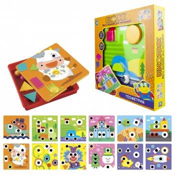1toy игродром мозаика для малышей кнопик геометрия, 24 фигурки,12 трафарет