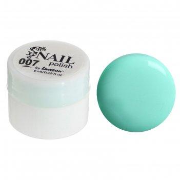 Гель-краска для ногтей 3-х фазный, 8мл, 07, цвет мятный