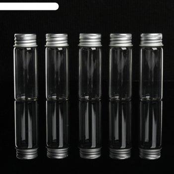 Баночки для хранения бисера d = 2,2 x 6 см, 5 шт