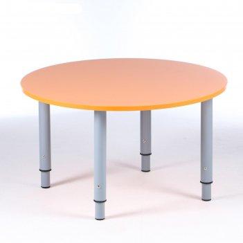 Стол кружок регулируемый по высоте 700х700х460-580 оранжевый