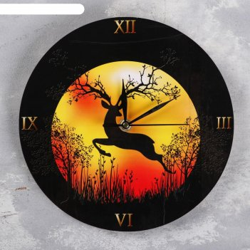 Часы настенные олень на закате, d=23.5. плавный ход, стрелки микс