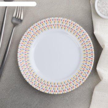 Тарелка десертная luminarc trigone, d=19 см