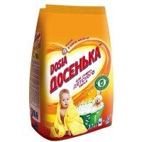 Стиральный порошок dosenka для машинной и ручной стирки детского белья, 3,