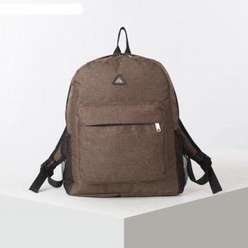 Рюкзак школьн рм-08, 31*12*40, отд на молнии, н/карман, 2 бок сетки, корич
