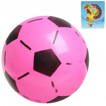 Мяч футбол world cup, d=22 см, 65 г, микс
