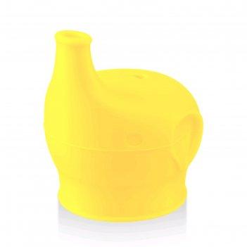 Насадка-поильник силиконовая happy baby, цвет yellow