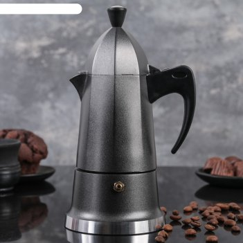 Кофеварка гейзерная дымка, на 3 чашки