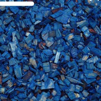 Щепа декоративная 5 л. синий