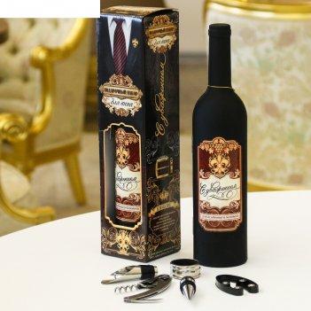 Подарочный набор для вина с уважением