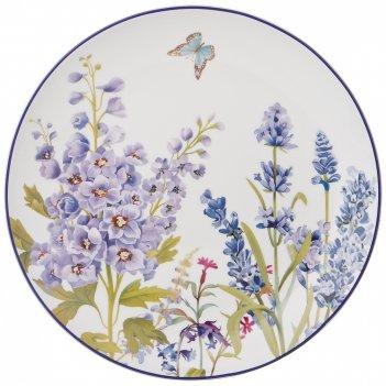 Набор тарелок обеденных прованс лаванда 2пр.25,5см (кор=18наб.)