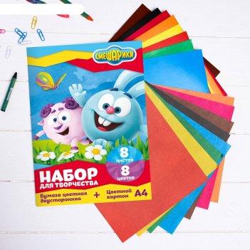 Набор для детского творчества а4 смешарики, 8 листов картон цветной и 8 ли