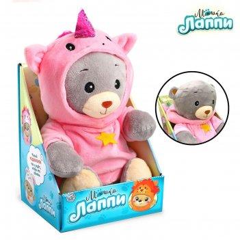 Мишка лаппи медведь в костюме единорога, сидит, 22 см