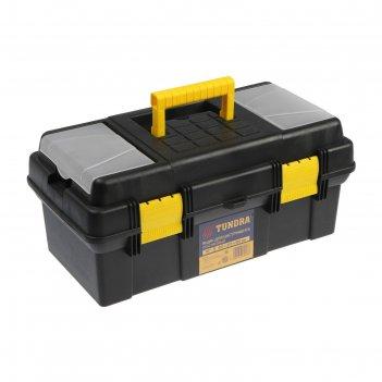 Ящик для инструмента tundra, 16, 41х21х18.5 см, пластиковый, подвижный лот