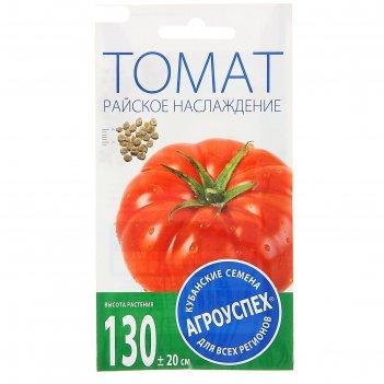 Семена томат райское наслаждение, низкорослый, средний, 0,2 гр