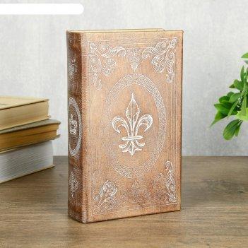 Сейф-книга дерево кожзам геральдическая лилия 21х13х5 см