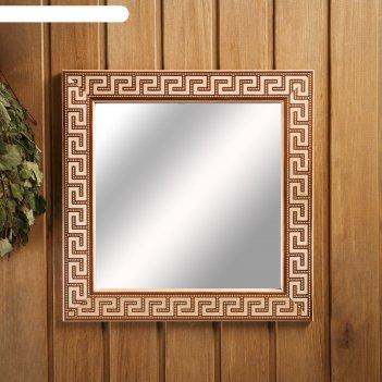 Зеркало настенное греческое для бани, 38x38 см