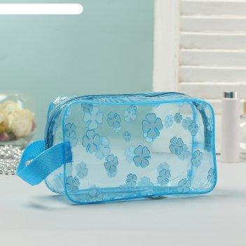 Косметичка-сумка банная клевер с ручкой, цвет голубой