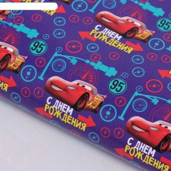 Бумага упаковочная глянцевая с днем рождения, 70х100 см, тачки