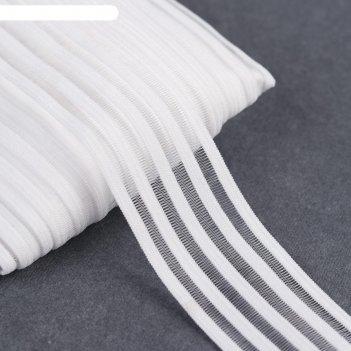 Резинка декоративная с прозрачными вставками 27мм*10±1м белый
