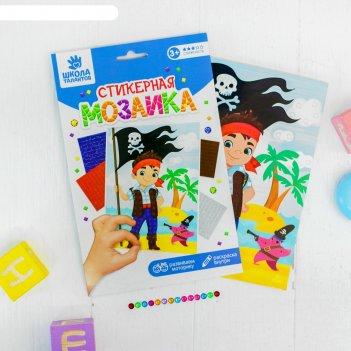Мозаика стикерная пират + стразы, eva стикеры