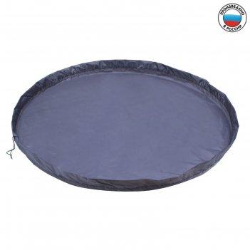 Коврик для игрушек  диаметр 150, цв. серый  бк-4022