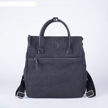 Сумка-рюкзак 01-803001, 31*9*35, отд на молнии, н/карман, черный
