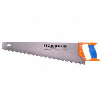 Ножовка по дереву, 500 мм, шаг зубьев 8 мм, пластиковая рукоятка (ижевск)