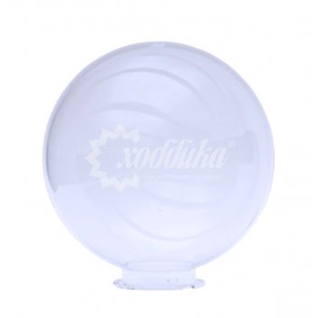 Светильник венчающий «шар» прозрачный 300 мм