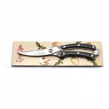 Ножницы кухонные 20см