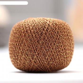 Нитки вязальные золотой шар 390м/50гр 86% хлопок, 14% люрекс цвет 3203
