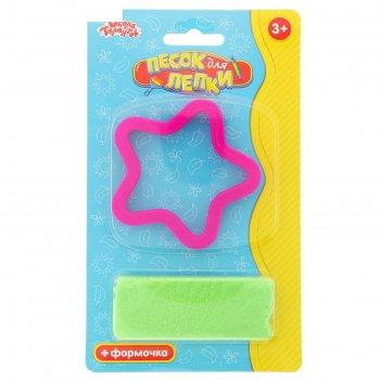 Песок для лепки звездочка 28 гр, цвет зеленый