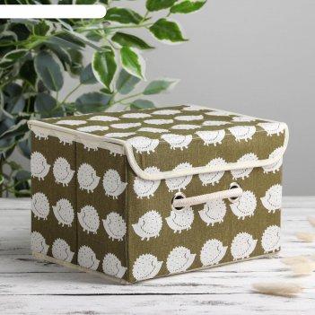 Короб для хранения с крышкой 25x20x17 см ёжики