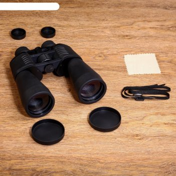 Бинокль 10-30х60, мастер к. черный, линзы рубин,
