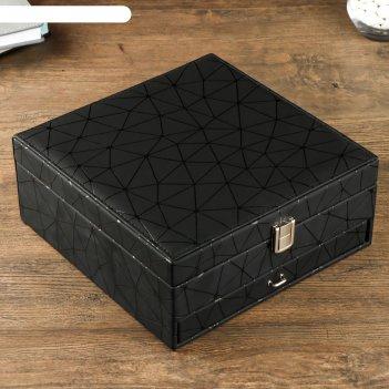 Шкатулка кожзам для украшений паутина на чёрном матовая 10х24х24 см
